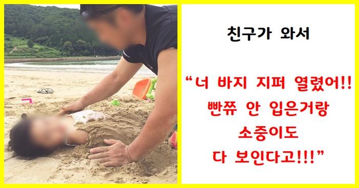 초딩 가슴 동재 유 (skyuniv77) - 프로필 | Pinterest